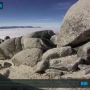 Summitting Mount Titiroa